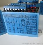 Bảng điều khiển GAMX-2012