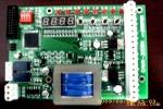Bo mạch van điện động GAMX-2009N